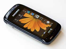 Samsung Impression Review - Phone Reviews by Mobile Tech Review